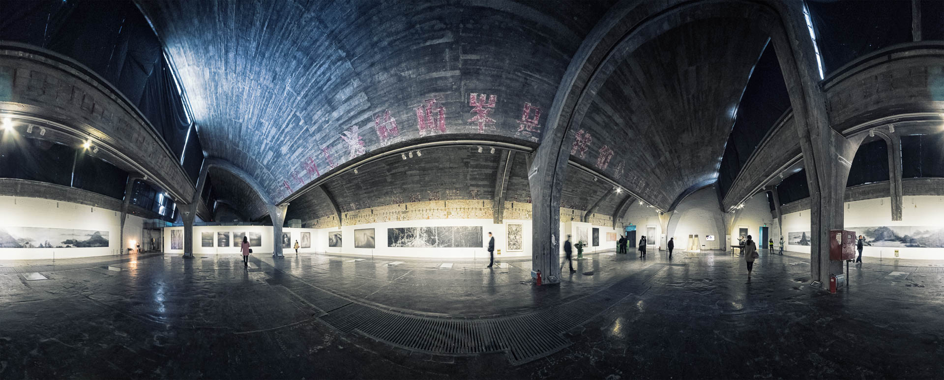 798 Art Space Beijing by Tobi Bohn Panorama 360 Fotograf
