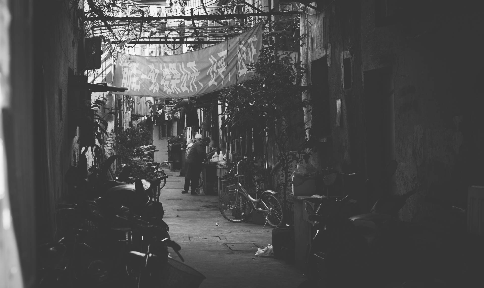 Shanghai Backalley